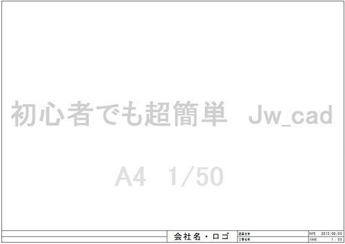 zumen-waku5.jpg